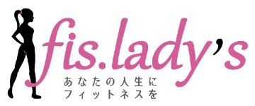 元日本代表のいる【女性専用】パーソナルジム&24時間フィットネスジムfis.lady's江坂店・天満橋店