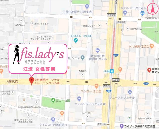 fis.lady's江坂店