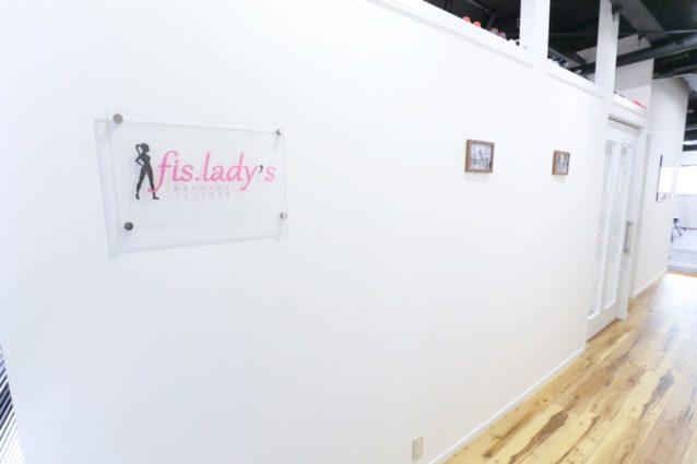 fis.lady's江坂の入り口の写真